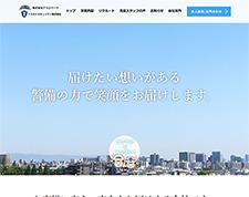 ホームページ制作 株式会社アスロワーク