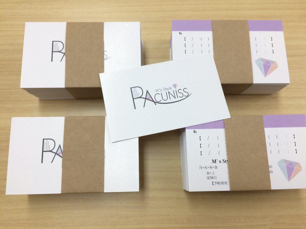 宝塚市のM's Style RUCCNISS様のショップカードを制作させていただきました!!