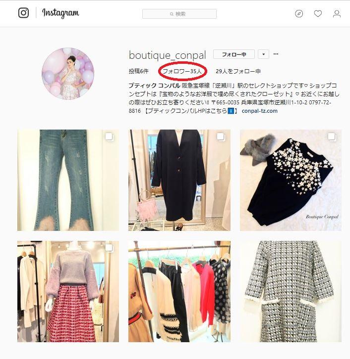 【ブログ・SNS活用成功事例】弊社クライアント様より嬉しいご報告がありました!!