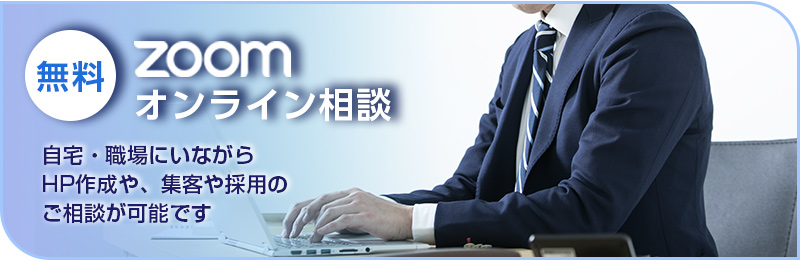 zoom_online