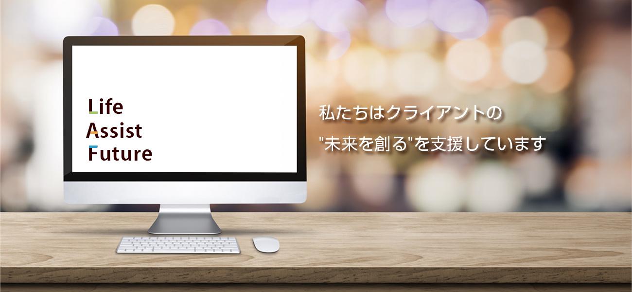 大阪 神戸 ホームページ制作 TOP